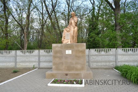 Памятники на территории Абинского городского поселения