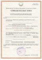 """МАУ """"Абинский КДЦ"""""""