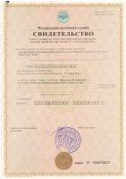 "МАУ ""Кинотеатр ""Союз"""