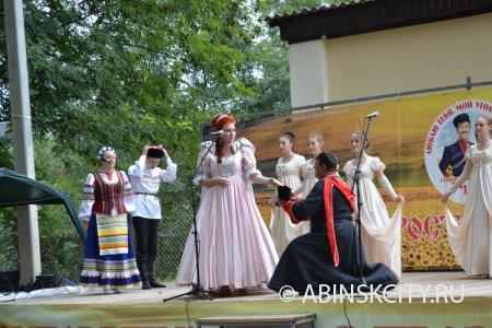 155-летия Шапсугской