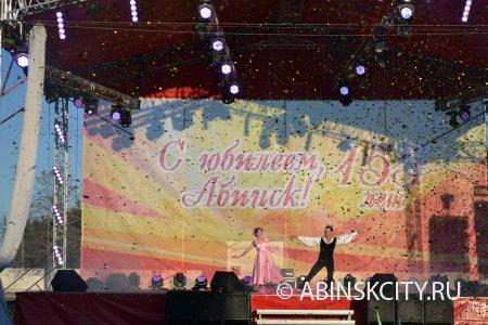155-летие Абинска