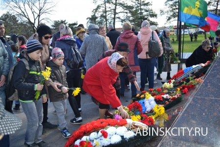 День освобождения Абинска - 2019