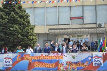Праздник Весны и Труда - 2019