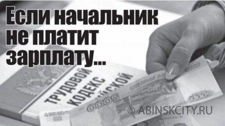 Уважаемые жители Абинского городского поселения!