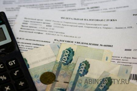 Добровольный единый налоговый платеж